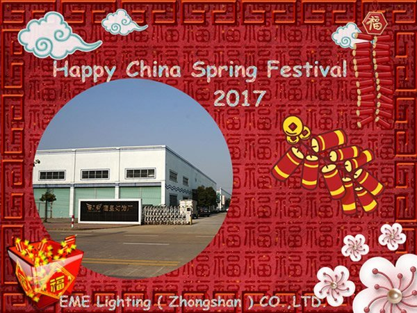 Happy China Spring Festival in 2017