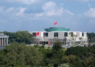 The National Assembly Office of Vietnam